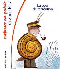 La cour de recreation