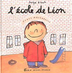 [L']ecole de Leon